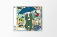 GOOD ON THE REEL 「六晩線の箱舟」/ ユニバーサル ミュージックジャパン