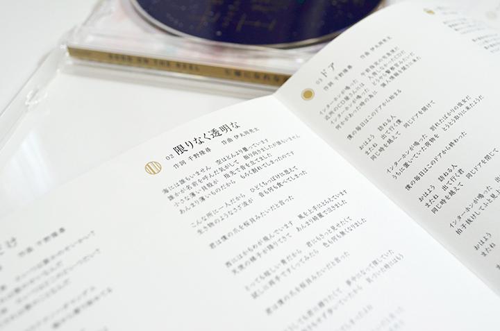 ユニバーサル ミュージック ジャパン