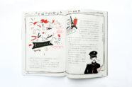基礎英語1「言葉のプレゼント」 / NHKゴガク - NHKオンライン