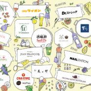 渋谷マークシティ ウィンドウデザイン