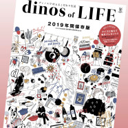 dinos of LIFE
