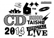 2014 SPECIAL LIVE / CDショップ大賞 全日本CDショップ店員組合