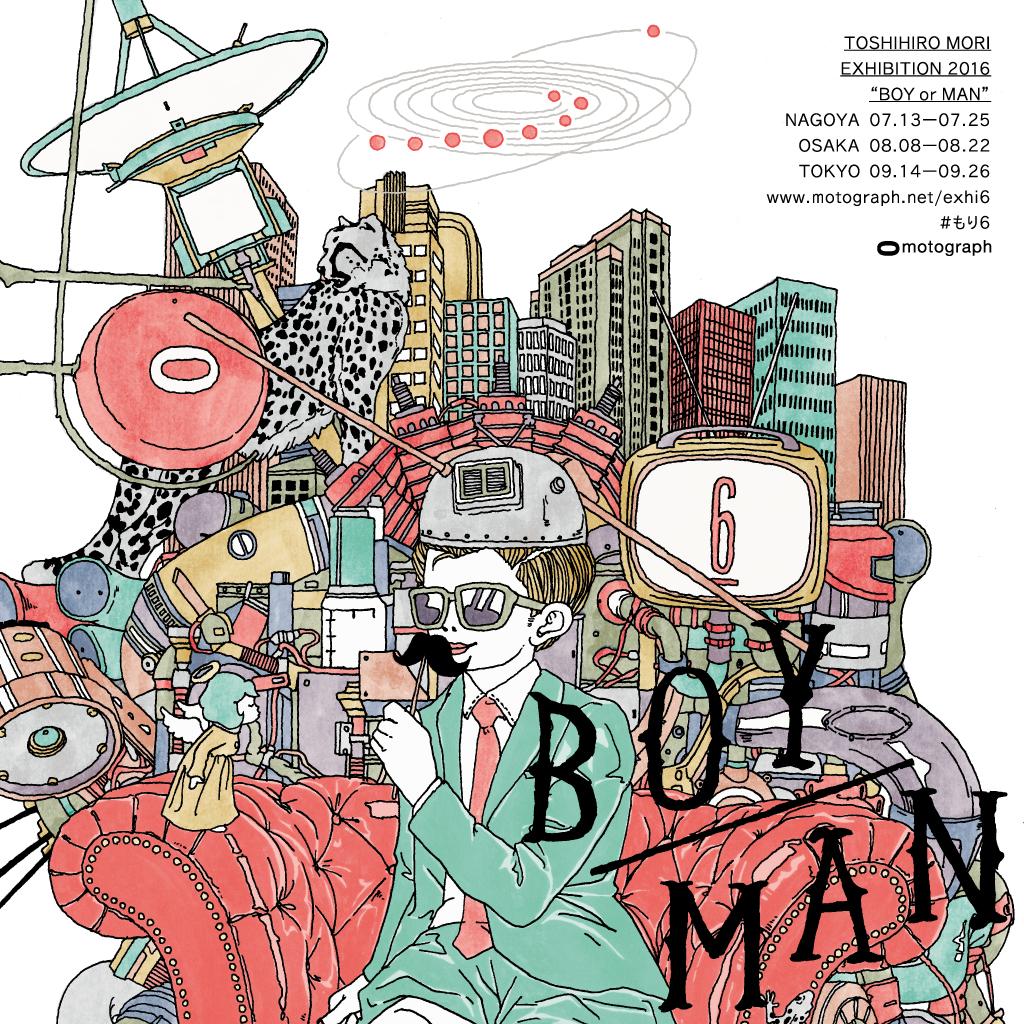 """森 俊博 個展 """"BOY or MAN"""""""