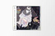 GOOD ON THE REEL「七曜になれなかった王様」/ ユニバーサル ミュージックジャパン