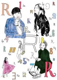 RUKO 12months FASHION&BEAUTY / KADOKAWA