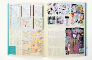 季刊エス Vol. 54 2016 Summer  特集『色彩の世界』