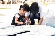 堺市 市役所「おいでよヒロバ!1dayカーニバル」